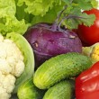 Stock Photo: Vegetables macro
