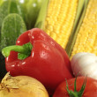 Group of vegetables — Stock Photo