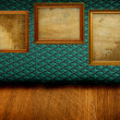 Royalty-Free Stock Photo: Frames on a wall