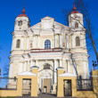 Church of Peter and Paul, Vilnius — Stock Photo