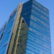 Stock Photo: Office building reflection
