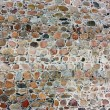 Stone wall background — Stock Photo #1087056