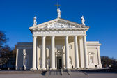 Cathedral, Vilnius, Lithuania — Stock Photo