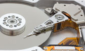 Hard drive, open — Stock Photo
