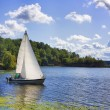 Yacht on the lake — Stock Photo