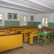 Stock Photo: Classroom in old school