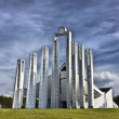 Stock Photo: Modern church