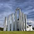 Modern church — Stock Photo