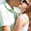 Stock Photo: Couple kiss