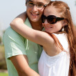 Young couple smile — Stock Photo