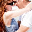Portrait Of A beautiful Couple Hugging — Stock Photo #1146464