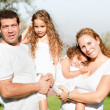 Royalty-Free Stock Photo: Happy cheerful family