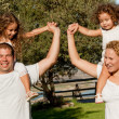 Family lifestyle portrait - Stockfoto