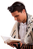 Young jewish man with book — Stock Photo