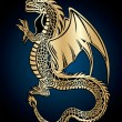 Vector de stock : Golden dragon