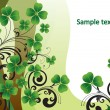 Vector de stock : Patrick Day