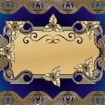 Vintage frame — Stock Vector #2375271