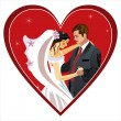 Wedding — Vector de stock #2388704