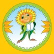 Mr sunflower - Stock Vector