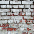 Royalty-Free Stock Photo: Brick. Texture.