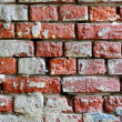 Stock Photo: Brick. Texture.