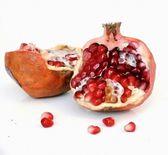 Pomegranate. — Stock Photo