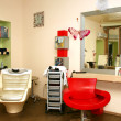 Stock Photo: Beauty Salon