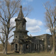 Stock Photo: Dilapidated Orthodox Church