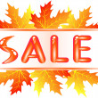Royalty-Free Stock Vector Image: Autumn sale
