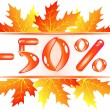 Autumn sale. 50 percent discount — Stock Vector