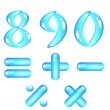 Blue shiny alphabet. Digits (part2) - Stock Vector