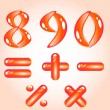 Royalty-Free Stock Imagen vectorial: Red shiny alphabet. Digits (part 2)