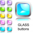 Set of glass buttons — Stock Vector #1185046