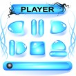 Stock Vector: Set of blue glass buttons