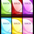 Set of beautiful backgrounds — Stock Vector #1185233