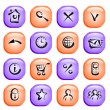 Royalty-Free Stock Vector Image: Set of gossy icons