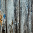Stock Photo: Planks texture