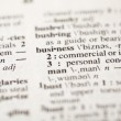 Definition of business in dictionary - s — Stock Photo