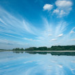 Tranquil lake with beautiful sky. Nesvizh,  Bela - Stock Photo