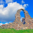 Fortification — Stock Photo