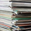 Royalty-Free Stock Photo: Stack of documents
