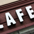 Stock Photo: Cafe