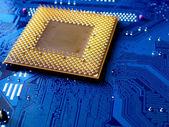 Computer Cpu — Stock Photo