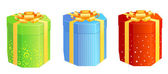 Present_boxes — Stock Vector