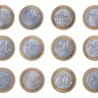 The Jubilee russian coins.Modern Russia — Stock Photo