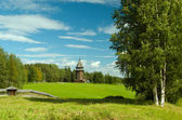 Traditional year landscape of the Russia — Stock Photo