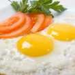 Delicious egg — Stock Photo