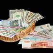 Dollars, euro and roubles — Stock Photo #1126198