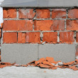 Destruction of the base of a building — Stockfoto
