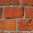 Royalty-Free Stock Photo: The burnt slightly bricks